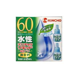 【令和・ステイホームSALE】大日本除虫菊 水性キンチョウリキッド 60日 無香料 緑茶プラス 取替え液2本入 ( 4987115231078 )