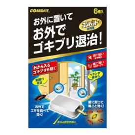 大日本除虫菊 コンバット お外用 6個入 医薬部外品 ( 殺虫剤 ゴキブリ用 ) 屋内でも使えます ( 4987115350304 )
