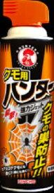 【令和・ステイホームSALE】大日本除虫菊 キンチョール クモ用ハンター 450ml  ( 蜘蛛用殺虫剤スプレー ) ( 4987115521957 )