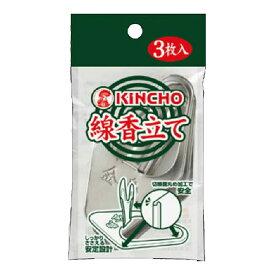 【40個で送料込】大日本除虫菊 金鳥 線香立て 3枚入×40点セット ( 4987115543171 )