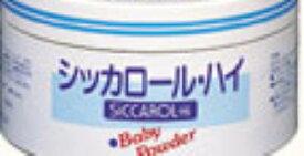 【まとめ買い×6】和光堂 シッカロール・ハイ 紙箱 170g 医薬部外品 ( ベビーパウダー ) ×6点セット(4987244204004)