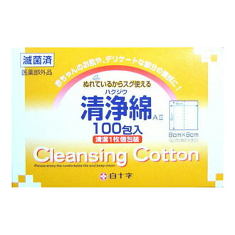 Suitable for white cross Hangzhou clean cotton 100 follicles enter * hemorrhoids local skin other cleaning and wiping (benzalkonium chloride 0. 01% aqueous solution) pharmaceutical products (4987603140042)