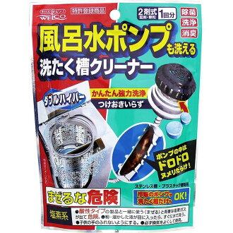 耐水洗 ueny 土耳其浴水泵洗罐 cleaner-1-(4995860510478)