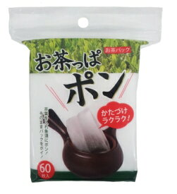 【送料込】コットンラボ お茶っぱポン 60枚×240個セット レギュラータイプ 衛生的に保管できるチャック袋入り まとめ買い特価 ( 4973202520057 )