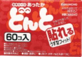 【送料無料・まとめ買い×3】大日本除虫菊 貼れるどんと 60P×3点セット ( 4987115820760 )