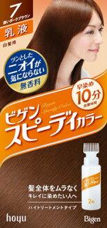 Hoyu bigen speedy color LaTeX 7 (deep brown) (4987205041389)