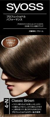 サイオス ( syoss ) ヘアカラー C4 クラシックブラウン 4-N 医薬部外品 クリームタイプのヘアカラー ( おしゃれ染め ) 女性用 ( 4987234360253 )