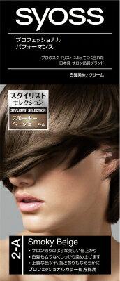 シュワルツコフヘンケル サイオスヘアカラーC 2Aスモーキーベージ クリームタイプのヘアカラー(おしゃれ染め) 女性用(4987234360628)