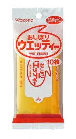 【送料込】和光堂 おしぼりウエッティー 10枚×72点セット まとめ買い特価!ケース販売 ( 4987244126580 )