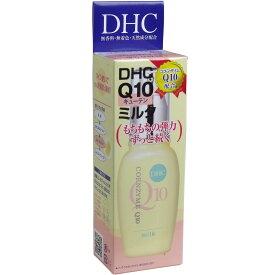 【送料無料・まとめ買い×10】DHC Q10ミルク SS 40ML コエンザイムQ10 ×10点セット(4511413302392)