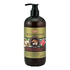 熊野油脂 ディブ 3種のオイル コンディショナー ( 馬油・椿油・ココナッツオイル ) 本体 480ml ( 4513574025301 )