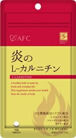 【まとめ買い×006】エーエフシー ハートフルシリーズ 炎のL-カルニチン 150粒 ×006点セット(4545593008522)