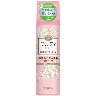 Bathclin Monga L multi medicinal education hair lotion 180 g pharmaceutical products MOUGA MOLTY