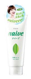 【送料無料・まとめ買い×10】ナイーブ 洗顔フォーム ( お茶の葉 ) 130G ×10点セット ( 4901417674432 )