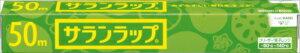 【感謝祭SSクーポン対象】サランラップ 家庭用 30CM×50M (食品ラップ) ( 4901670110180 )