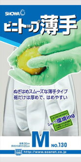 昭和手套 vinytop 米白色 # 130 薄大小 (乙烯基) (4901792013246)