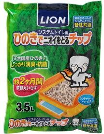 ライオン商事 ひのきでニオイをとるチップ 3.5L (ペットのトイレ用チップ)( 4903351000612 )