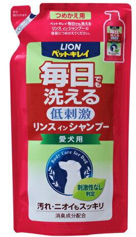 ライオン ペットキレイ 低刺激毎日でも洗えるリンスインシャンプー 愛犬用 つめかえ用 400ml (ペット用品 犬 シャンプー 詰め替え)( 4903351001817 )
