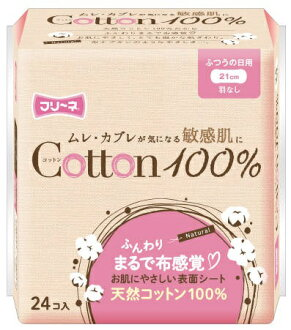 No offline cotton 100% of average daily wing 24 pieces (4904601109222)
