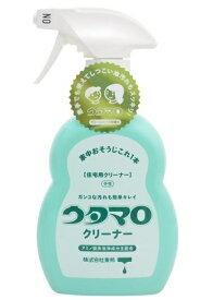 東邦 ウタマロ クリーナー 400ml 本体 住居用洗剤 さわやかなグリーンハーブの香り ( 4904766130215 )