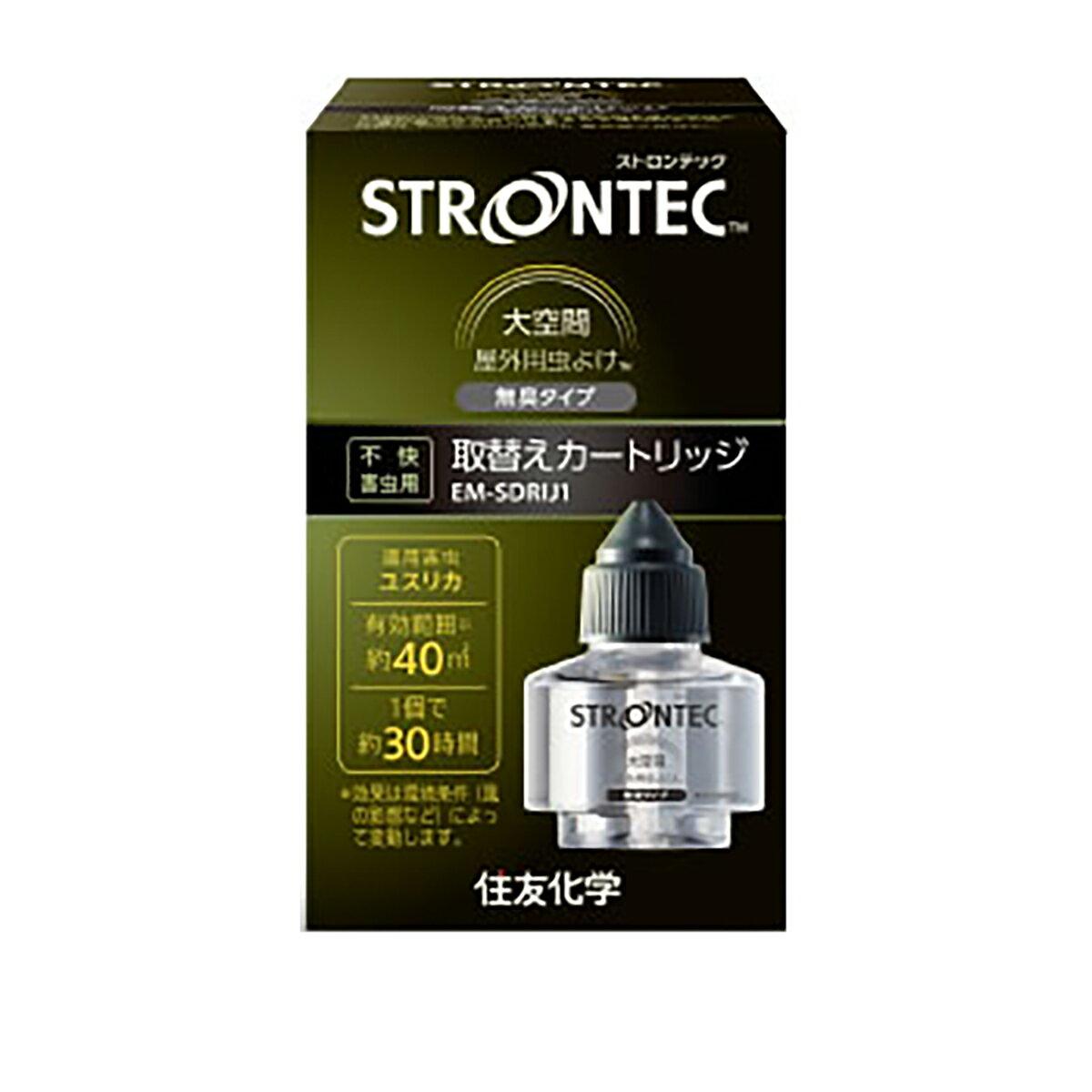 【春夏限定】住友化学 STRONTEC(ストロンテック)大空間屋外用虫よけ 取替カートリッジ (4909246307149)※無くなり次第終了