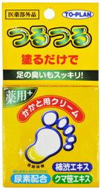 【決算セール】東京企画 トプラン 薬用 かかとクリーム 30G 医薬部外品( 4949176021845 )※無くなり次第終了
