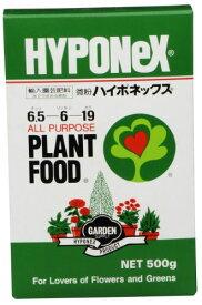 【ハイポネックス】微粉ハイポネックス 500g ( 園芸用肥料 ) ( 4977517003052 )