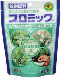 【ハイポネックス】プロミック 観葉植物用 150g ( 錠剤肥料 置肥 ) ( 4977517008132 )