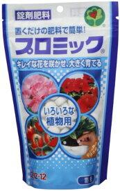 【ハイポネックス】プロミック いろいろな植物用 350g ( 錠剤肥料 置肥 ) ( 4977517008156 )