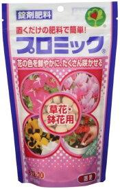 【ハイポネックス】プロミック 草花・鉢花用 350g ( 錠剤肥料 置肥 ) ( 4977517008163 )