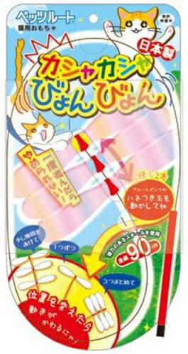 ペッツルート カシャカシャびょんびょん トンボ  ロングサイズの猫じゃらし (ペット用品 猫用)( 4984937665708 )