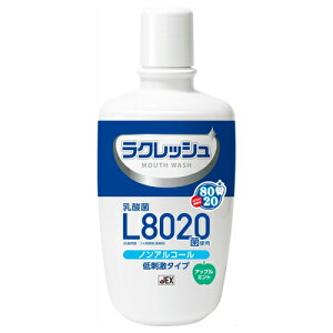 【1個から送料無料】ジェクスチュチュベビーラクレッシュ乳酸菌L8020菌使用マウスウォッシュアップルミント300ml本体ノンアルコール低刺激タイプ(洗口液L8020乳酸菌)(4973210994529)