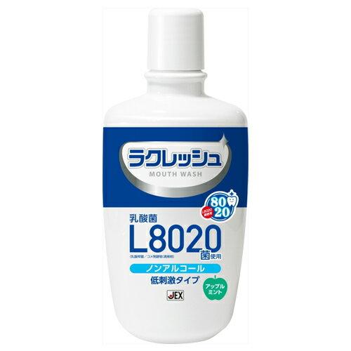 【送料無料】ジェクス チュチュベビー ラクレッシュ 乳酸菌L8020菌使用 マウスウォッシュ アップルミント 300ml 本体 ノンアルコール 低刺激タイプ(洗口液 L8020乳酸菌)(4973210994529)