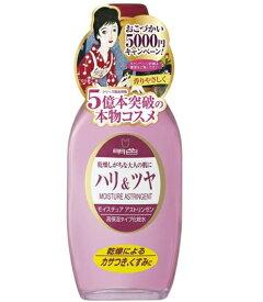 明色化粧品 明色モイスチャアアストリンゼン 170ML ( 高保湿タイプの化粧水 ) ( 4902468111518 )