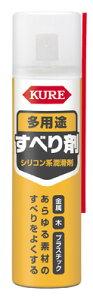呉工業 多用途 すべり剤 70ML (潤滑油・サビ止めオイル)( 49189643 )