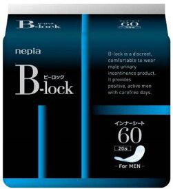 ネピア B-lock ( ビーロック ) インナーシート60 20枚 ( 4901121658759 )
