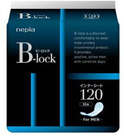 【令和・ステイホームSALE】ネピア B-lock ( ビーロック ) インナーシート120 16枚 ( 4901121658803 )