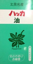 【GotoポイントUP】 カメヤマ 北のかおり ハッカ油 ミニ寸線香 50g ( 4901435872056 )