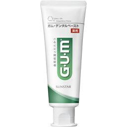 Sunstar GUM(口香糖)有藥效dentarupesutosutandingutaipu 120g非正規醫藥品的牙膏(4901616009684)※1位最大1分限度