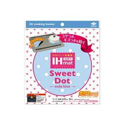 [超人日促銷5/21-]東洋鋁回聲產品IH墊子SOFT SweetDot soda blue 1張裝(4901987233602)※1位最大1分限度