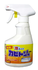 ロケット石鹸 カビトリ用洗剤 泡タイプ 300ml (除菌 防カビ剤)( 4903367301499 )