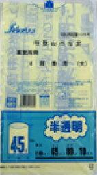 說臀部網路和歌山市指定垃圾袋45L尺寸10張裝的半透明的R-23和歌山市營業所指定垃圾袋大小(4976797118234)
