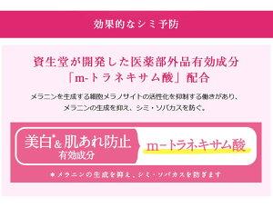 【送料無料・まとめ買い×10個セット】エフティ資生堂純白専科すっぴん白雪美容液35g