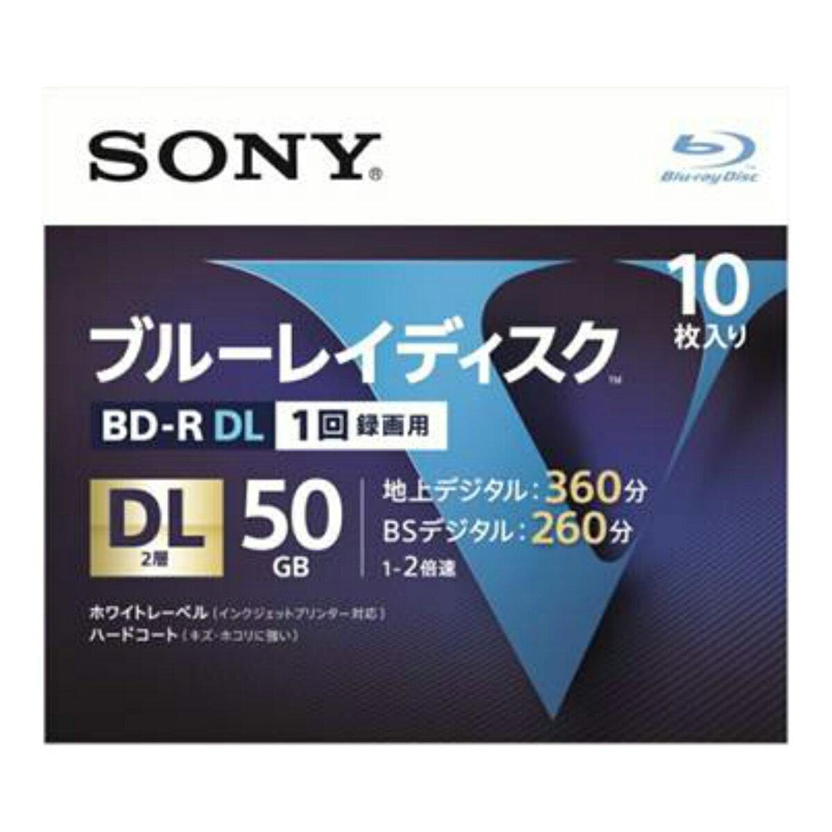 【送料無料・まとめ買い×012】ソニー ブルーレイディスク R2倍速2層 Vシリーズ 10BNR2VLPS2 10枚入 ×012点セット(4548736036970)