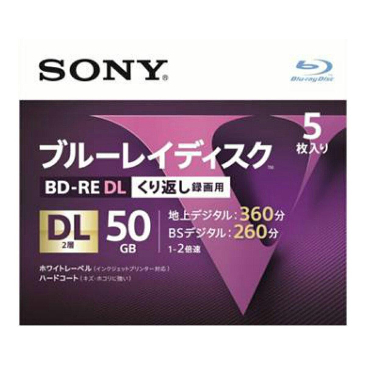 ソニー ブルーレイディスク 5枚入り 2倍速 録画用 50GB RE2倍速2層 Vシリーズ 5BNE2VLPS2 5枚入 ( 4548736036987 )
