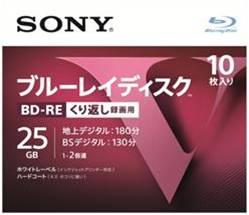 【送料無料・まとめ買い×012】ソニー ブルーレイディスク RE2倍速1層 Vシリーズ 10BNE1VLPS2 10枚入 ×012点セット(4548736037038)