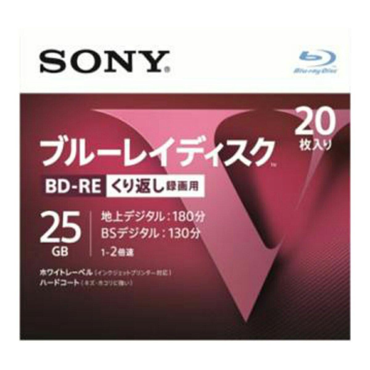 【送料無料・まとめ買い×3】SONY BD-RE ソニー ブルーレイディスク 繰り返し録画用 25G 20枚入 RE2倍速1層 Vシリーズ 20BNE1VLPS2 ×3点セット(4548736037045)