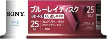 【送料無料・まとめ買い×012】ソニー ブルーレイディスク RE2倍速1層 Vシリーズ 25BNE1VLPP2 25枚入 ×012点セット(4548736037052)
