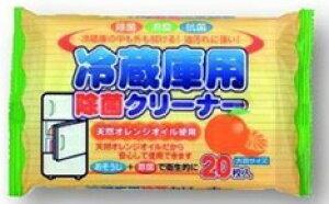 【送料込・まとめ買い×3】冷蔵庫用 除菌クリーナー 20枚 ×3点セット(4580131000323)