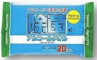 除菌アルコールタオル大判サイズ20枚(4580131200013)